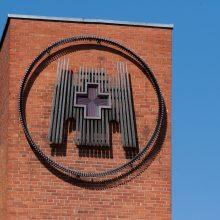 Santaros klinikos ieško verslo inkubatoriaus valdytojo