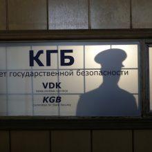 Nebe paslaptis: bus paviešintos prisipažinusių KGB agentų pavardės?