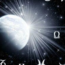 Astrologinė prognozė gruodžio 17–23 d.