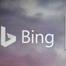 """Kinija nesiliauja: užblokavo ir """"Bing"""" paieškos variklį"""