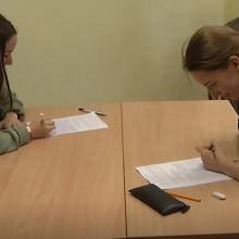 Ar keisis lietuvių kalbos egzaminas?