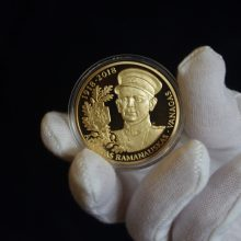 A. Ramanauskui-Vanagui atminti išleistas paauksuotas medalis