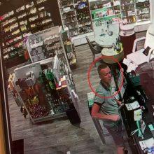 Kauno policija ieško vyro, galinčio padėti tyrime dėl vagystės