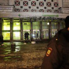 """""""Islamo valstybė"""" prisiėmė atsakomybę už išpuolius Sankt Peterburge ir Kaire"""
