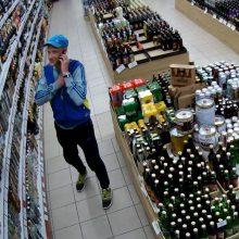 Ieško, kas pavogė alkoholio butelį <span style=color:red;>(šis asmuo gali turėti reikšmingos informacijos)</span>