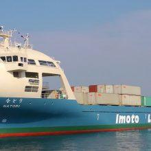 """Naujovė: """"Natori"""" laivų dizaino pokyčių produktas."""