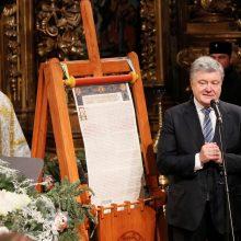 Ukrainos naujoji nepriklausoma Bažnyčia surengė istorines pirmąsias pamaldas
