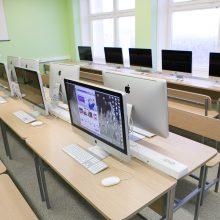 Abiturientai laikys informacinių technologijų egzaminą