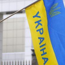 Ukraina - rekordininkė pagal probleminių paskolų apimtis