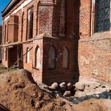 Paskirtis: manoma kad ši patalpa, kurios pamatas aptiktas prie pietrytinės bažnyčios sienos, buvo skirta perlaidoti XVIII a. rekonstruojant bažnyčią iškastiems čia palaidotųjų palaikams.