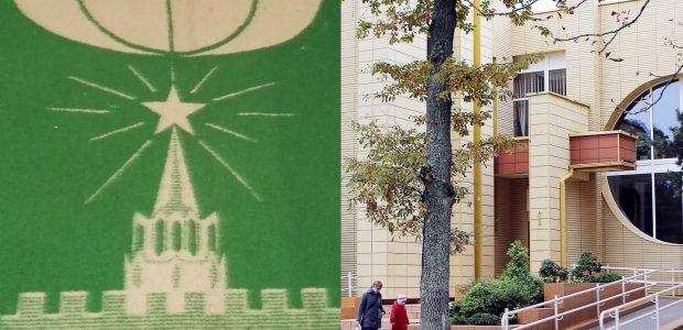 Sanatorijoje Palangoje – sovietų vėlės