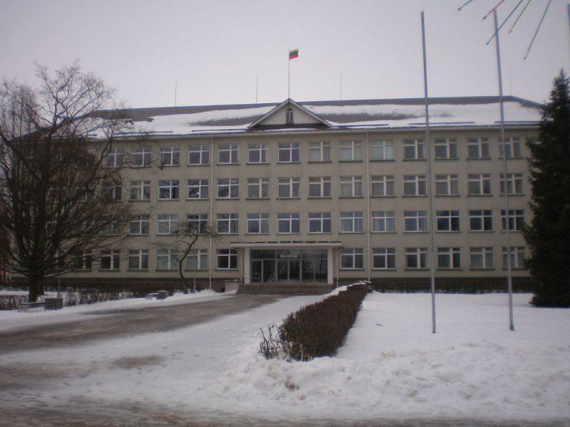 Širvintų savivaldybei už neskaidrų konkursą – 68,5 tūkst. eurų bauda