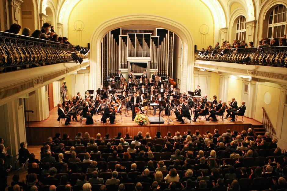 Renovuojama Valstybinės filharmonijos didžioji salė