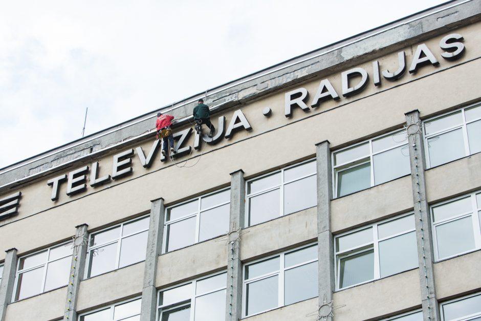 Seimas susidomėjo LRT transliuojama reklama