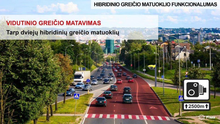 Lietuvoje išbandytas naujausias hibridinis greičio matuoklis: ką jis gali?