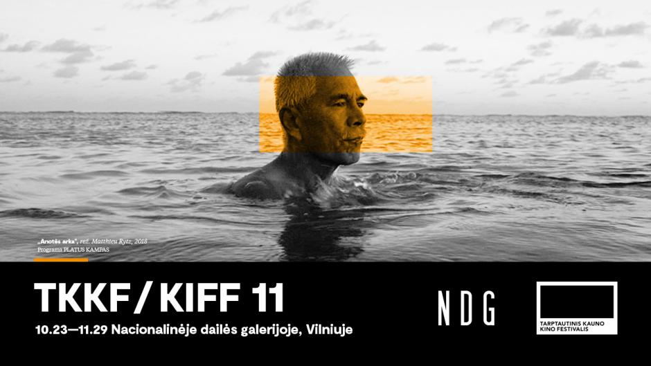Nacionalinėje dailės galerijoje – nemokama Kauno kino festivalio programa