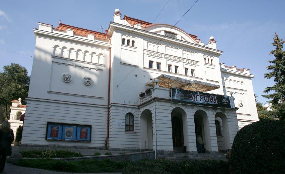 Rusų dramos teatro vadovo konkursas vėl žlugo
