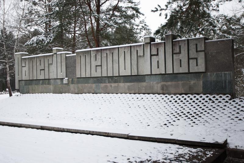 """""""Gyvųjų maršu"""" bus pagerbtas holokausto aukų atminimas"""