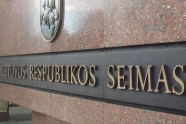 Seimo Operatyvinę komisiją norima performuoti