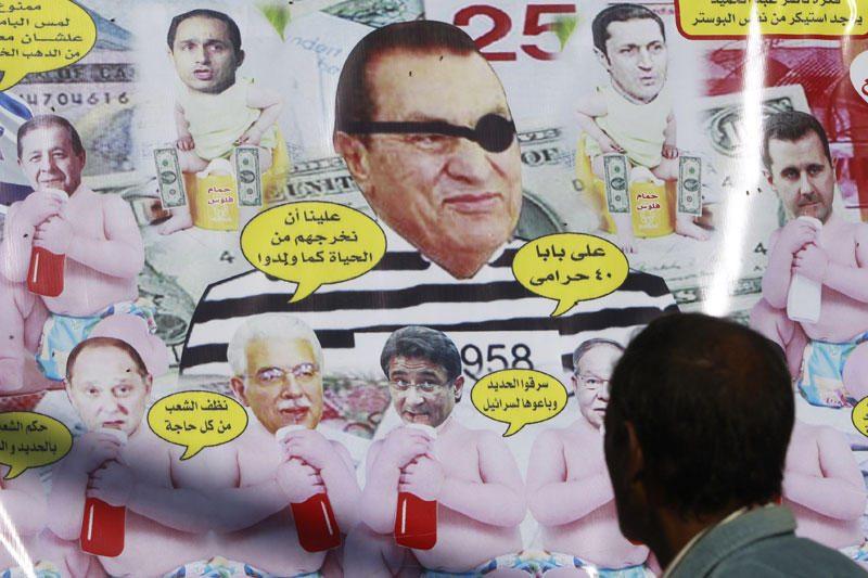Nuverstą Egipto prezidentą H.Mubaraką gali netgi pakarti?