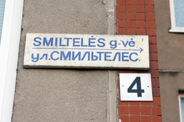 Premjeras kritikuoja dvikalbius gatvių pavadinimus Vilniaus rajone