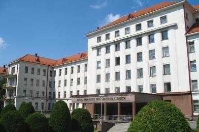 Kauno klinikose – šiuolaikinė informacinė sistema