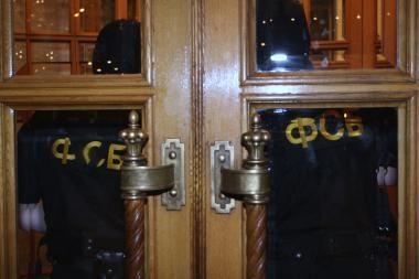 Rusijos federalinė saugumo tarnyba –