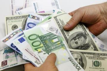 Europos bankas ruošiasi didinti bazinę palūkanų normą