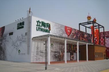 """Šanchajuje atidaryta pasaulinė paroda """"Expo 2010"""""""