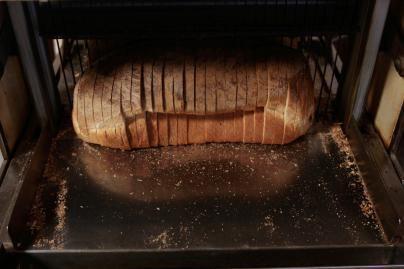 """Privatizuojama """"Kauno duona"""