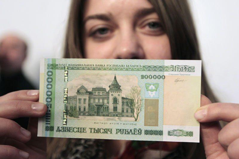 Baltarusija išleido 200 tūkst. rublių banknotą