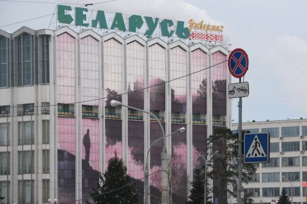 Gruodį šaukiamas Baltarusijos liaudies suvažiavimas