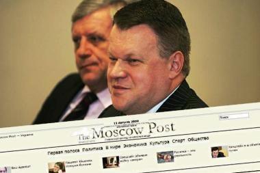 V.Antonovas: norėtume įsigyti banką Estijoje