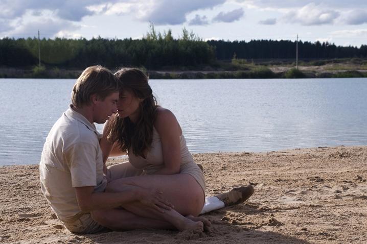 """Filmas """"Aurora"""" pelnė dar vieną tarptautinį apdovanojimą"""