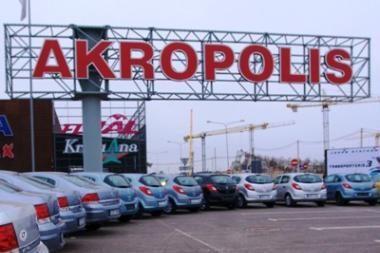 """""""Akropolio"""" byla keliauja į aukštesnės instancijos teismą"""