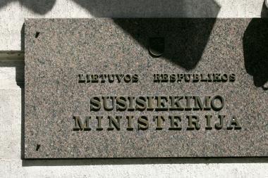 Ministerija siūlo netaikyti akcizo suslėgtoms gamtinėms dujoms