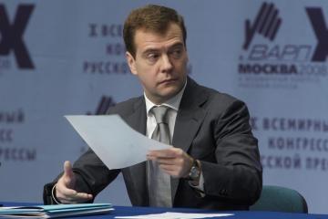 "Rusija nori ""rimto"