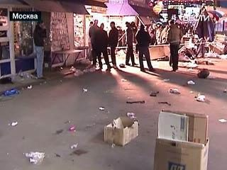 Maskvos turgavietėje – teroro išpuolis