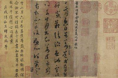 Pekine kinų kaligrafijos kūrinys parduotas už 46 mln. dolerių