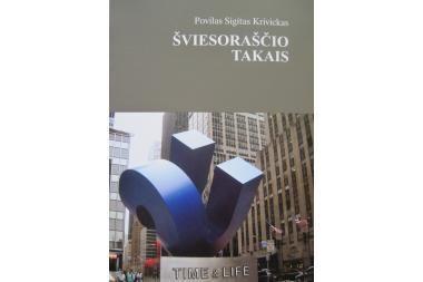 P.S.Krivicko knyga apie fotografiją bus pristatyta Klaipėdoje