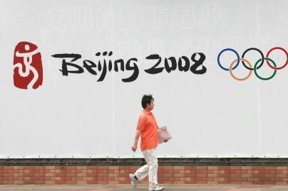 Olimpiečiams numatyti 2 mln. litų