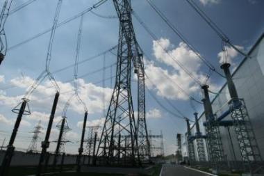 Bus įsteigta bendrovė, rengsianti jėgainės projektą
