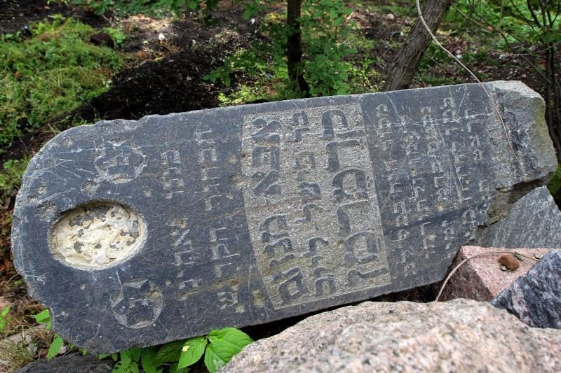 Plungės rajone išniekintos žydų kapinės (papildyta)