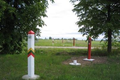 Sieną saugančiai Vilniaus rinktinei - 15 metų