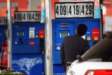 Amerikiečiai viliojami nemokamu benzinu