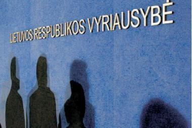 Kainų komisiją, RRT ir Valstybinę energetikos inspekciją ketinama sujungti iki rugpjūčio