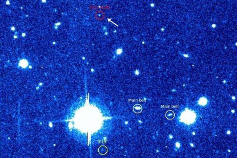 VU astronomas atrado didelį transneptūninį asteroidą