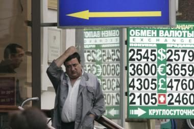Infliacija Rusijoje gali viršyti prognozes