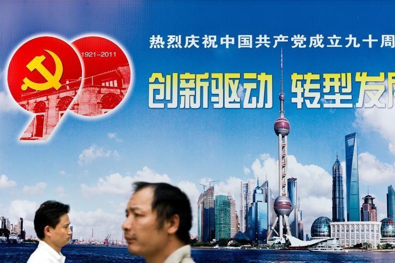 Kinija žada gerinti padėtį dėl žmogaus teisių
