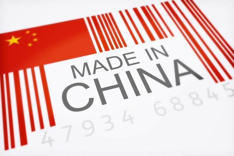 Kiniškų klastočių sąraše – ir netikras bankas